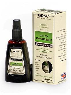 DNC / Масло косметическое Конопляное масло