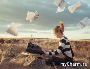 Моя мечта - стать писателем!