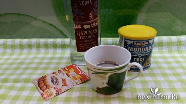 Ликер молочно-кофейный.