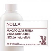 Nolla naturelle / Масло для лица увлажняющее
