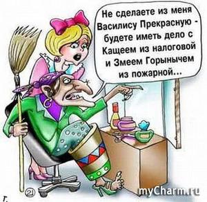 Минутка поэзии)))