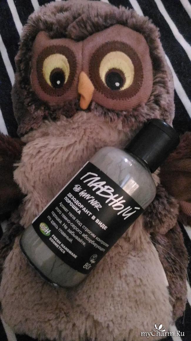 Lush – отличный пудровый дезодорант без талька