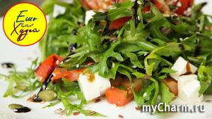 Ешь и Худей! Идеальный Салат к Ужину. Вкус и Польза. ПП Рецепт