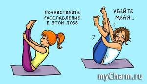 Спортивная минутка)))