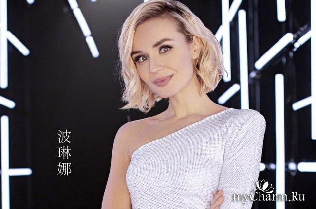 Полина Гагарина не победила в китайском шоу «Singer»