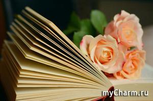 Как я пишу книги?