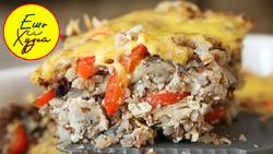 Любите Гречку, тогда этот Рецепт вам точно Понравится! Гречневая Запеканка По-Царски с Грибами и Сыром.