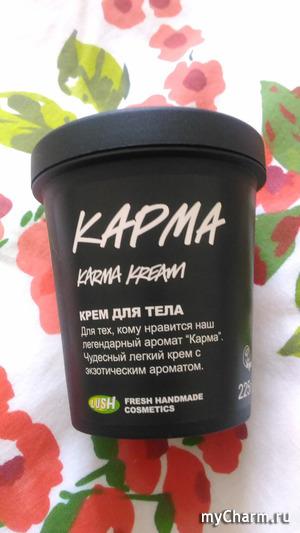 Крем для тела Lush – максимум пользы и запах экзотики!
