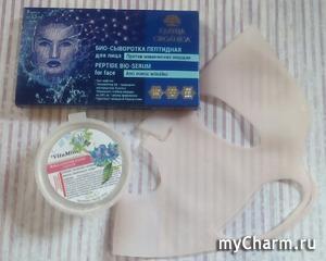 Уход за кожей в летнее время. Объединённая польза сыворотки и альгинатной маски