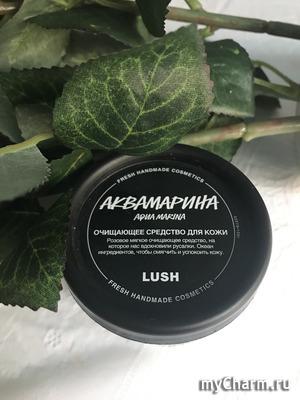 "Отлично очистит кожу ""Аквамарина"" от LUSH"