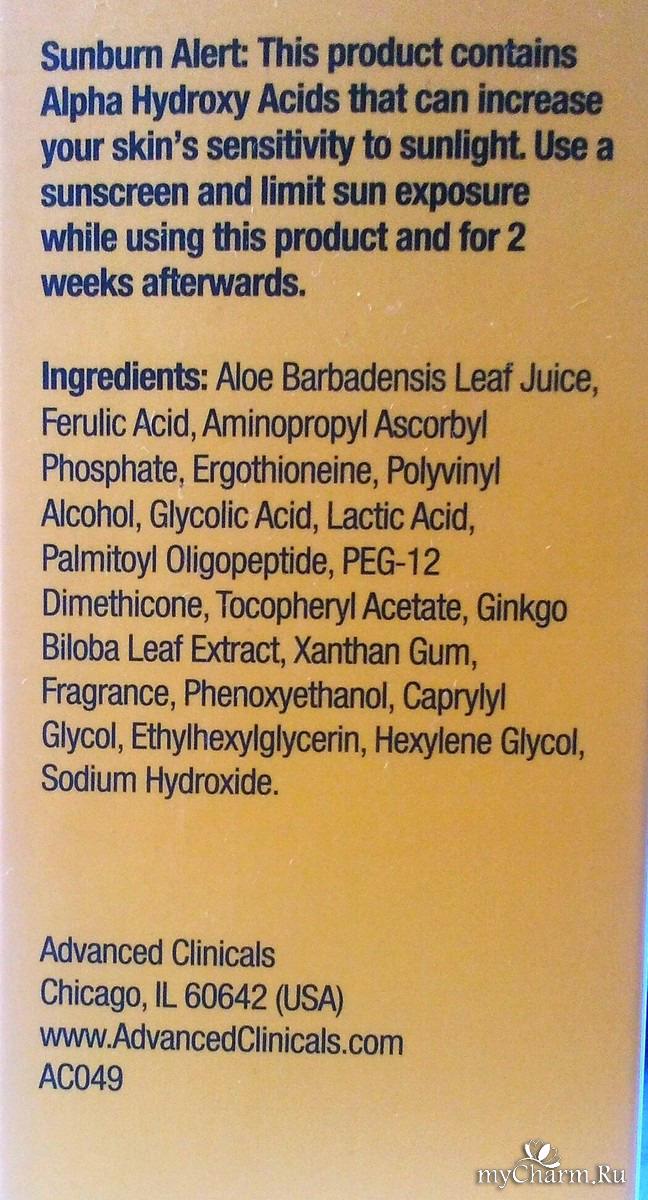 сыворотка с витамином С# iherb#профессиональная косметика