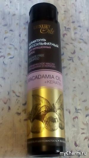 """Бессульфатный шампунь """"Масло макадамии + кератин"""" от Фратти НВ: помощь окрашенным волосам"""