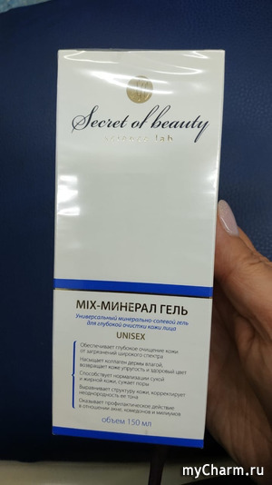 Секреты Красоты Mix-минерал гель: идеальный продукт для глубокого очищения кожи лица