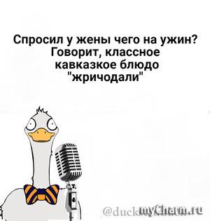 Четверговые бугагашки))