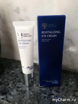 Доступная альтернатива дорогим пептидным кремам вокруг глаз Experalta Platinum