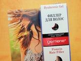 Обновленный <b>филлер для волос</b> от <b>DNC</b>: Группа Прически и ...