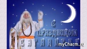 Поздравляю всех с наступлением Нового года по лунному календарю - Сагаалганом!