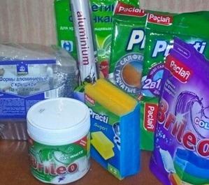 Призы от «Paclan»: ждала подарки для кухни, а получила разнообразные полезности