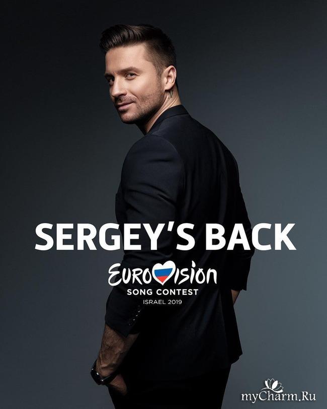 Кто поедет от России в Израиль на «Евровидение-2019»?