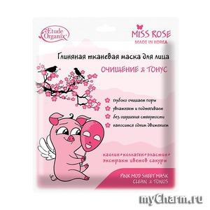 Etude Organix / Miss Rose Глиняная тканевая маска для лица ОЧИЩЕНИЕ & ТОНУС