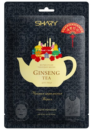 SHARY / Тканевая маска для лица Ферментная маска Ginseng Tea подтягивающая