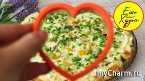 Вкусный Завтрак для Любимого/Любимой к 14 Февраля. Ешь и Худей. Омлет с овощами.