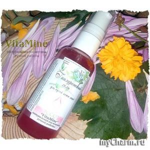 VitaMine / Гиалуроновый гель для сухой кожи лица
