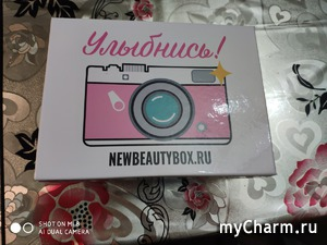 Коробочка NewBeautyBox