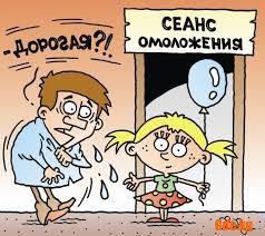 Одностишья Леонида Либкинда всегда в точку!