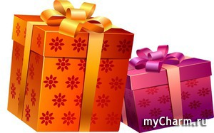 Сразу два подарка!