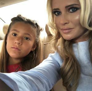 Дану Борисову ударила собственная дочь