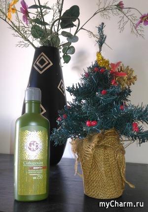 Прекрасное молочко с запахом кедра – натуральный и новогодний уход от Siberian Wellness