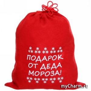 Мне пришел подарок от НАСТОЯЩЕГО деда Мороза!!!