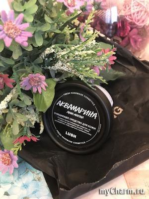 Аквамарина - одно из моих лучших очищающих средств для кожи