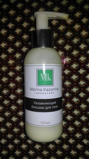 Увлажняющий бальзам для тела и рук от Marina Kazarina