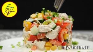 Такой салат можно смело кушать и не переживать за фигуру! Вкусный, сочный, свежий и полезный!) Попробуй и ты!