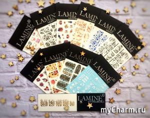 Приятные подарки от LAMINE la collecte