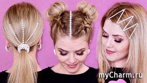 Прически и лайфхаки для волос 2019!