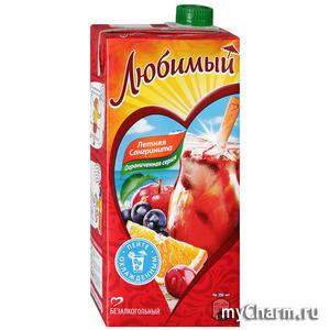 """Новый вкус сока """"Летняя Сангринита"""" от бренда """"Любимый"""" всем понравился"""
