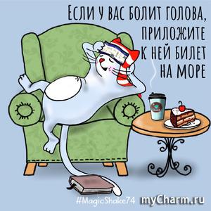Отдых в отеле))