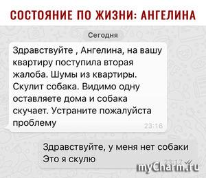 Идеальная женщина))