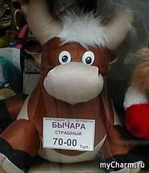 Что меня пугает))