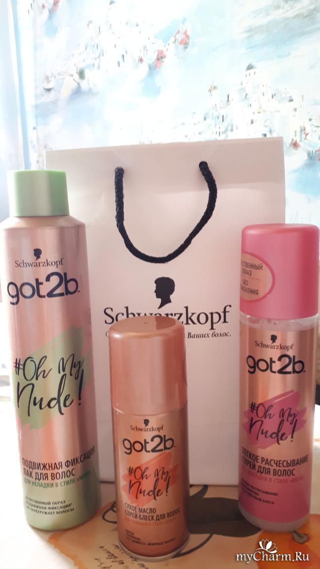 Подарок от Schwarzkopf прибыл