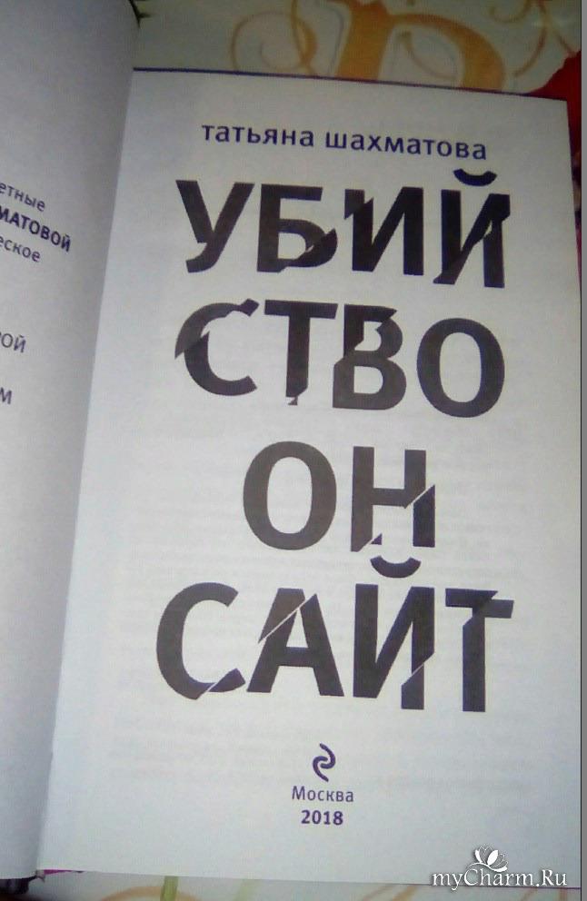 книга за репост