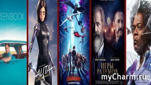 Последние кино новинки, которые рекомендую и НЕ рекомендую смотреть