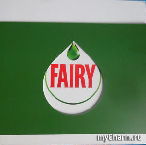 Приз от Fairy получен!