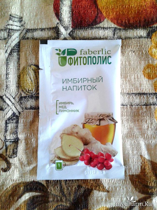 имбирный напиток Faberlic