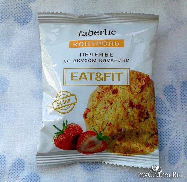 Вкусный и питательный перекус от Фаберлик