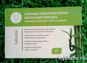 Как очистить организм от всего ненужного? Пластыри Detox Foot Patches от Faberlic для полной детоксикации и не только!