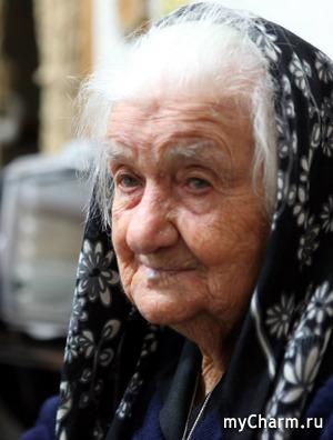 Ушла из жизни старейшая жительница Европы